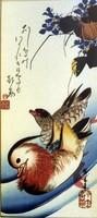 Quack_quack_hiroshige_1